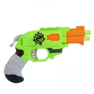 If you have thought about blasting zombies – here is your chance. In fact,  this does not give you one shot per fire but two. This is because of its  compact ...